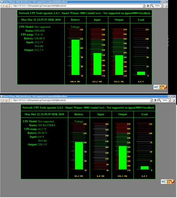 Fedora 12 и UPS   Amin 's Blog