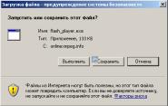 20100421_001_Codec2