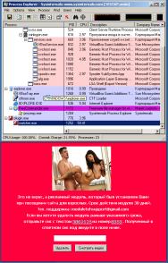 20100421_001_Codec3