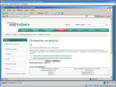 20100421_002_Codec5