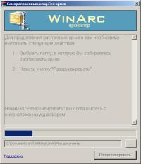 20100428_003_16Mb_virus_installer
