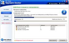 20100512_SpywareDoctor