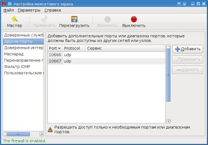 D2_00_Firewall
