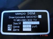 DSC04030