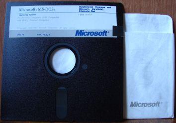 DSC04685