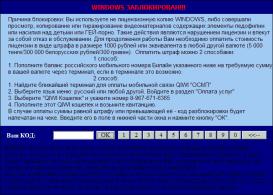 winlocker_Dima
