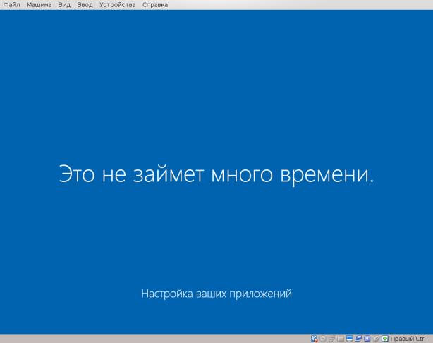 005__Install__Wait_2