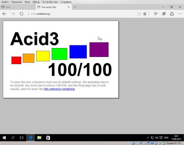 017__Edge_Acid3