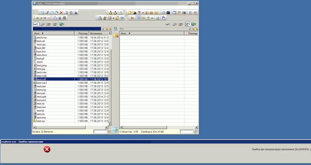 Virus_Directorat_1C_Kill_Windows_1