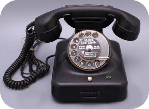 телефон Сталинской эпохи