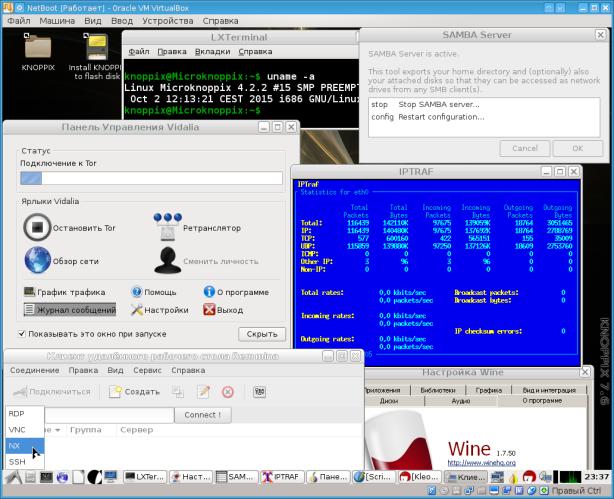Asus_RT-AC69U_NetBoot_Knoppix-DVD-PXE
