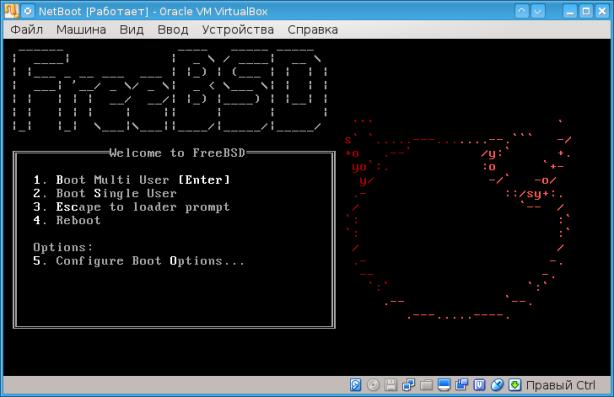 Asus_RT-AC69U_NetBoot_MFS-BSD-PXE