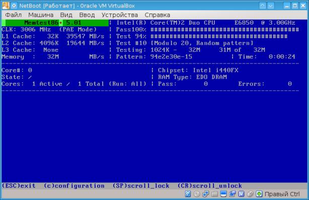 Asus_RT-AC70U_NetBoot_memtest