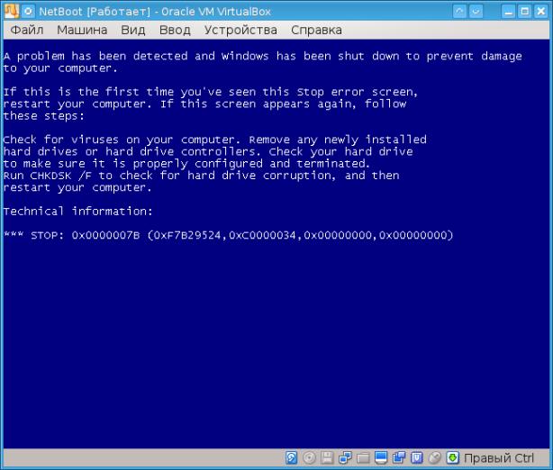 Asus_RT-AC71U_NetBoot_WinXP_BSOD