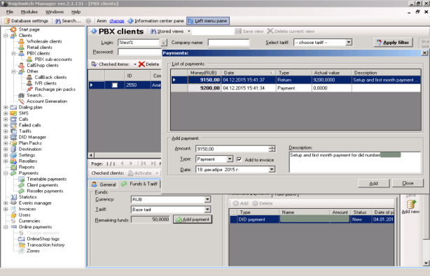 MgmtFeature_How_to_find_client_payment_in_voipswitch