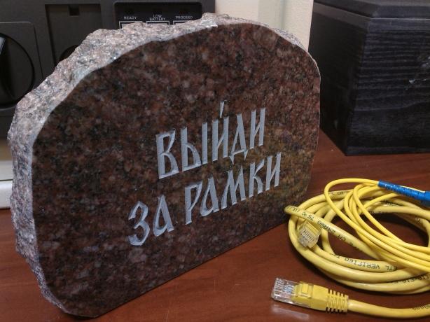 Telecom_TombStone