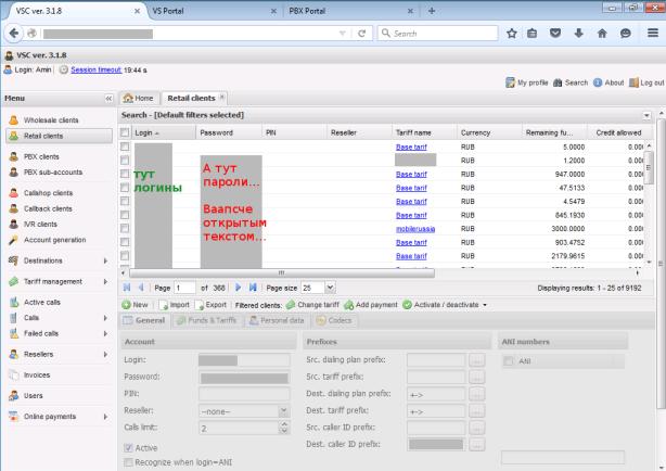 WebAdmin_FullyOpenClientPasswords