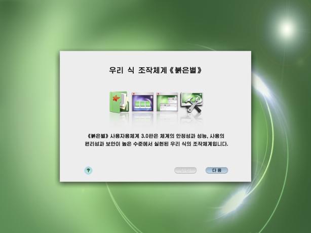 redstar3_Desktop_setup1