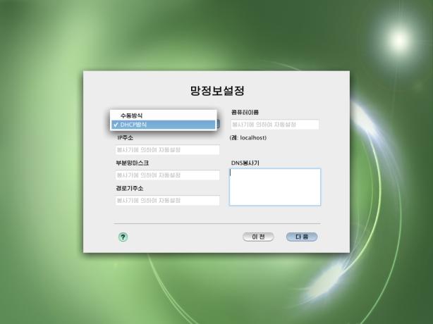 redstar3_Desktop_setup4