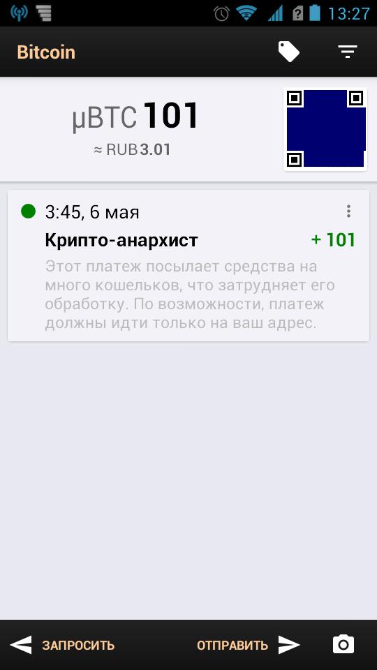 Bitcoin_Mobile_Client_satoshi_drips