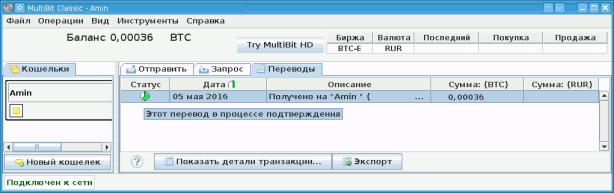 btc_trans1__3