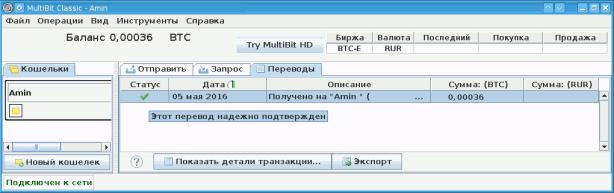 btc_trans1__4
