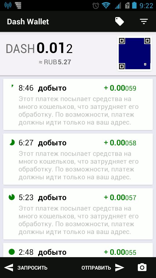 DASH_Mobile_Client
