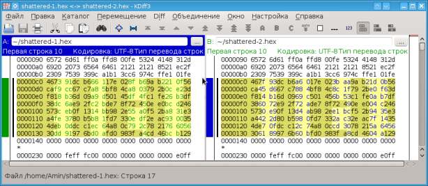 sha1_shattered diff screenshot